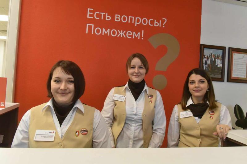 Офис «Мои документы» в Московском оформит биометрический загранпаспорт без очереди