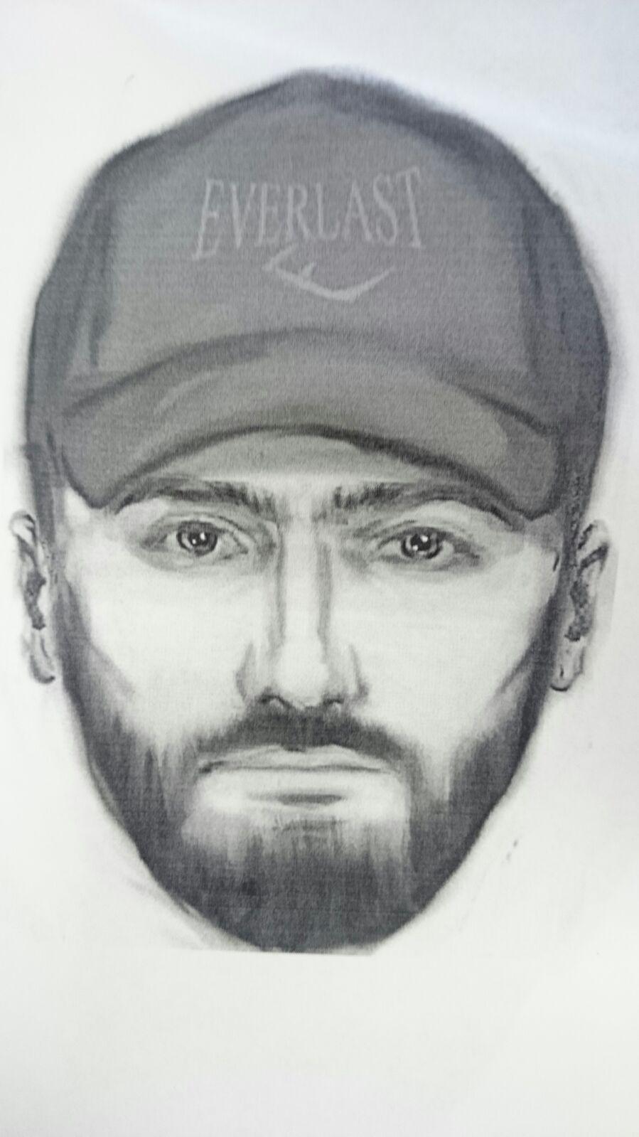 Полицейские установили личность подозреваемого во взрыве на Покровке