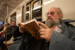 Анатолий Александрович Вассерман в метро