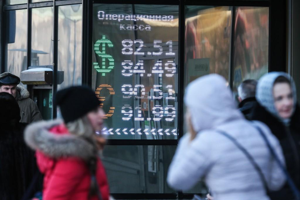 Впервые в 2016 году евро опустился почти на три рубля