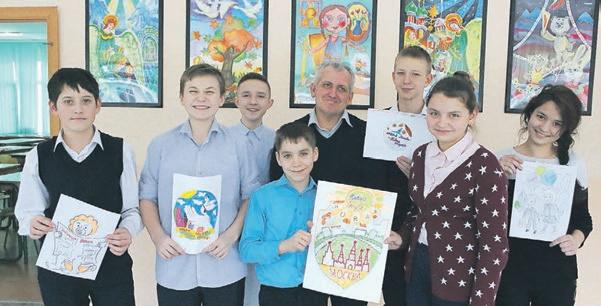 Иван Шустов учит рисовать и Родину любить