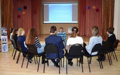 Для школьников провели окружной психологический тренинг