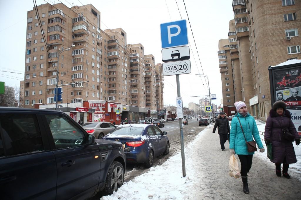 Восемь тысяч москвичей стали «резидентами» платных парковок