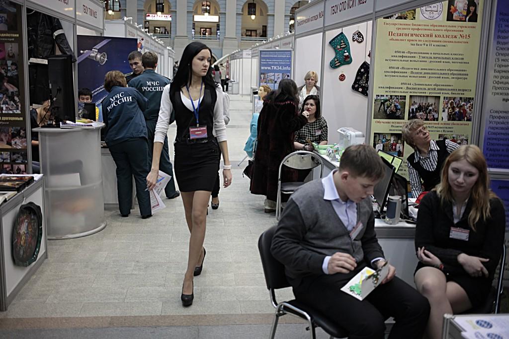 У московских безработных появятся свои кураторы