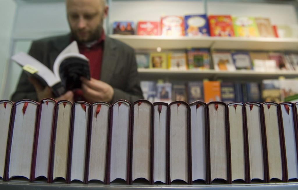 Открылся XIV сезон литературной премии «Ясная поляна»