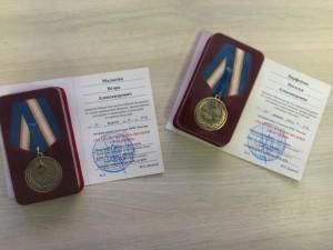 Зампрефекта получил медаль