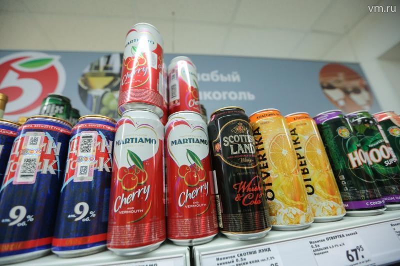 В Мосгордуме предложили запретить продажу алкоголя в спальных районах