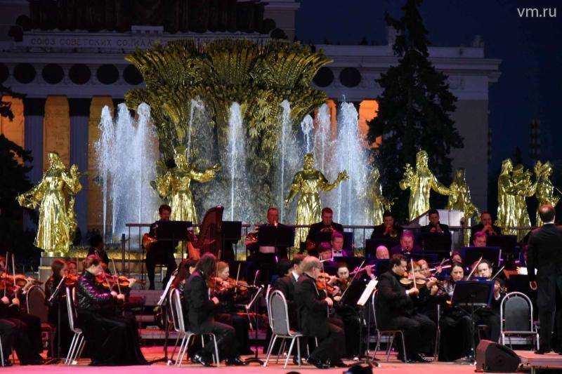 С 1 февраля Московская филармония продала 46 тысяч абонементов