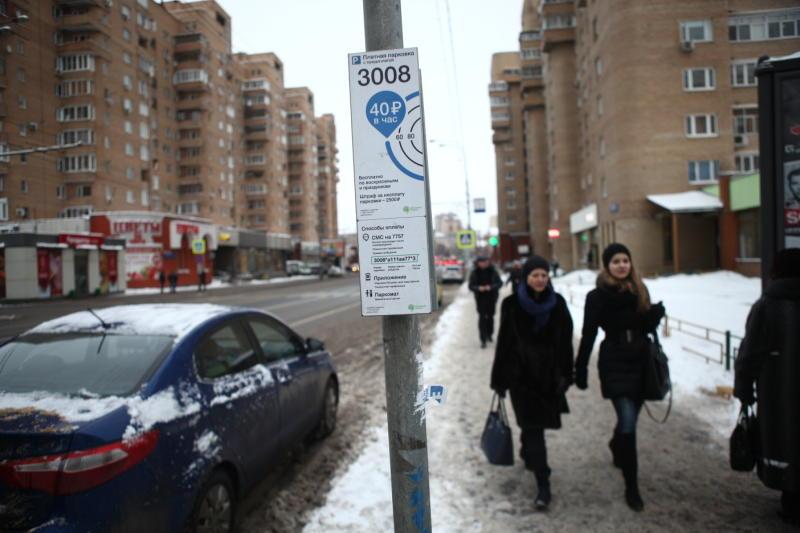 Регулирование парковочного пространства сделало жизнь в центре комфортнее