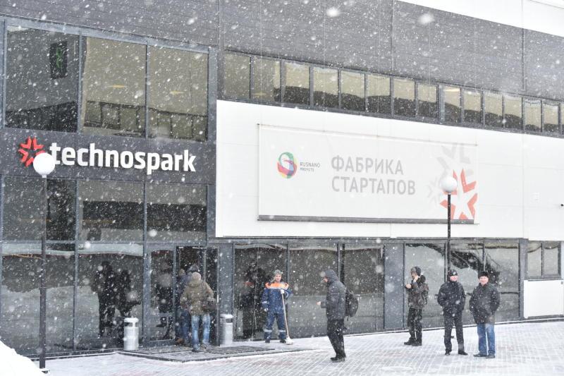Выездное заседание комиссии Мосгордумы прошло в троицком наноцентре