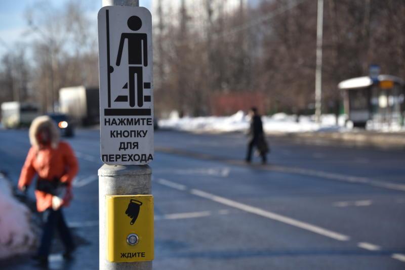 В Новой Москве прошел рейд