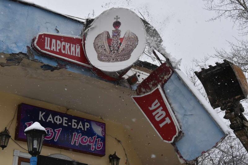 В cтолице завершается снос опасного для москвичей самостроя