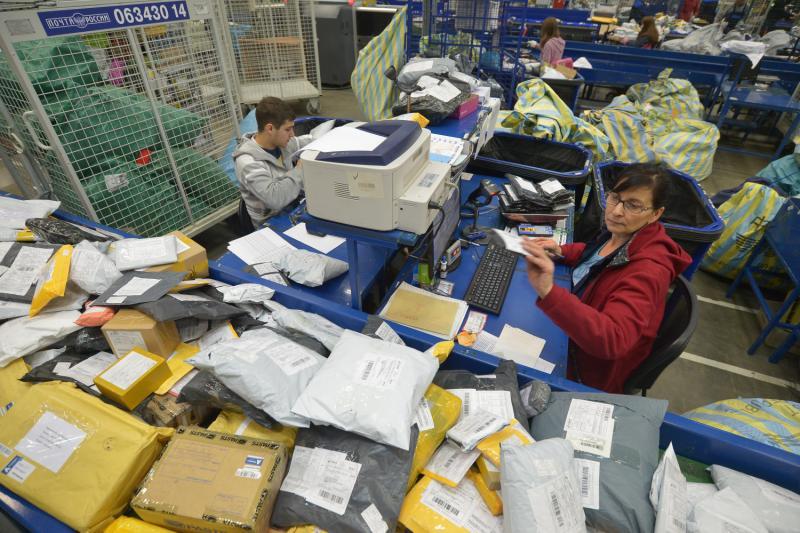 Обнародован график работы почтовых отделений в праздники