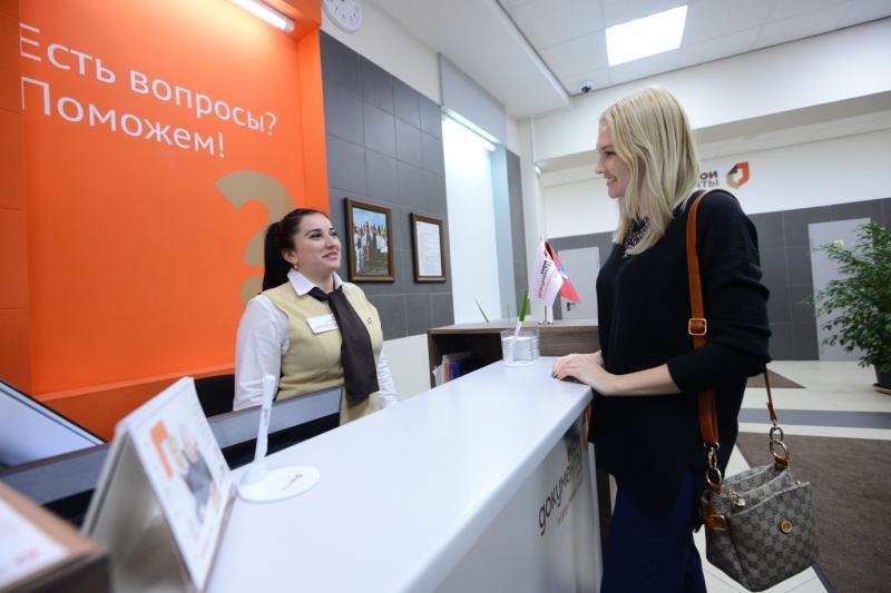 Первые восемь пунктов приема документов начали работать в Новой Москве