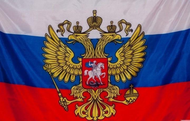 Дата дня: 15 февраля был утвержден Штандарт Президента РФ