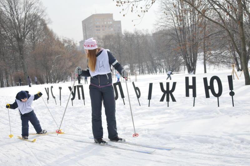 Москвичи отметят Всероссийский день зимних видов спорта