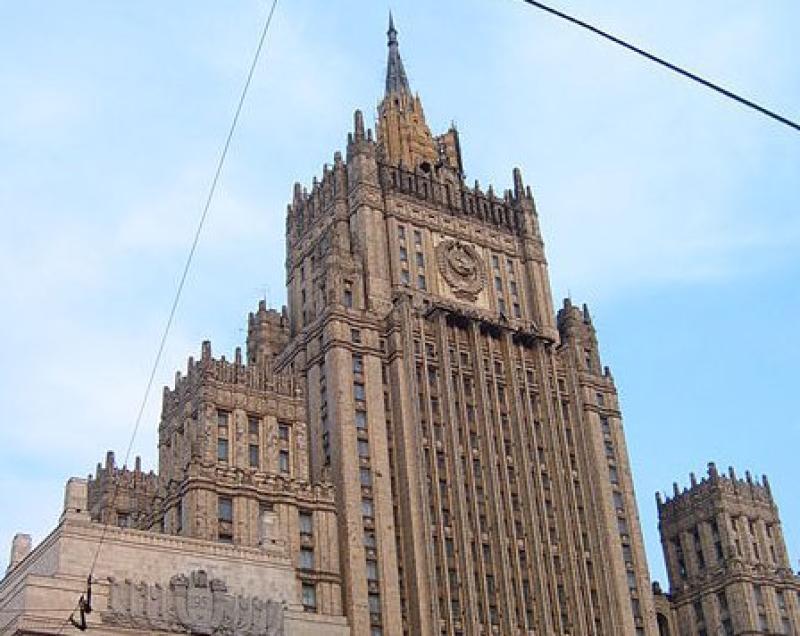 Российский МИД выразил соболезнования по поводу теракта в Турции