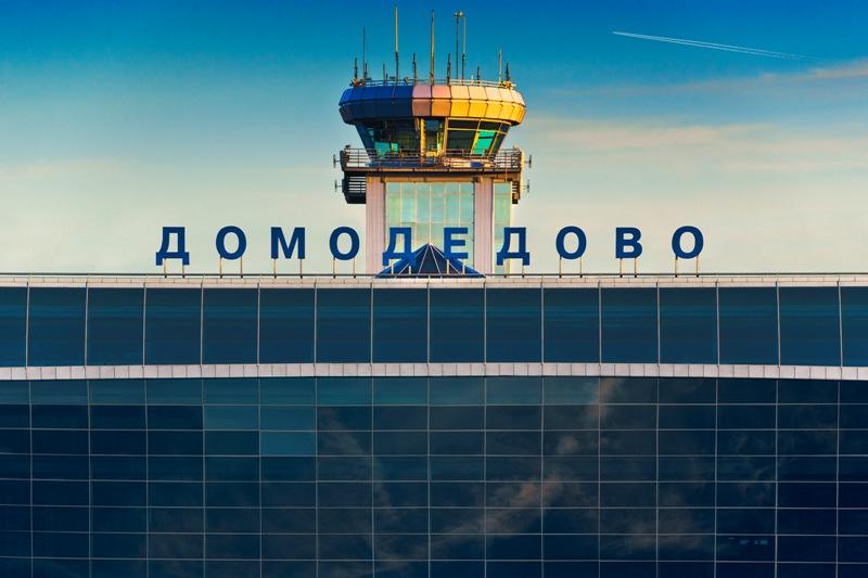 В аэропорту Домодедово у пассажира остановилось сердце