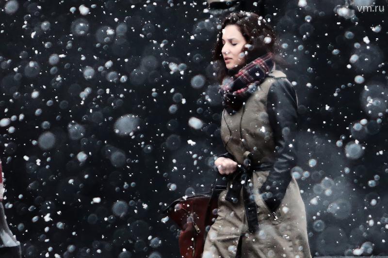 В Москве будет дуть сильный ветер и идти снег
