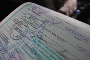 Москвичи могут получить медсправку для документов в режиме «одного окна» за 90 минут