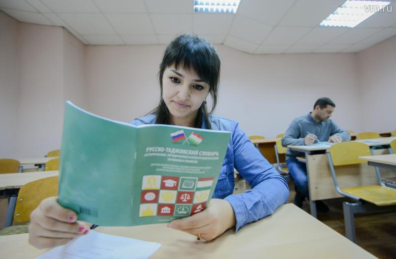 Трудовые мигранты смогут проверить свои знания по русскому языку
