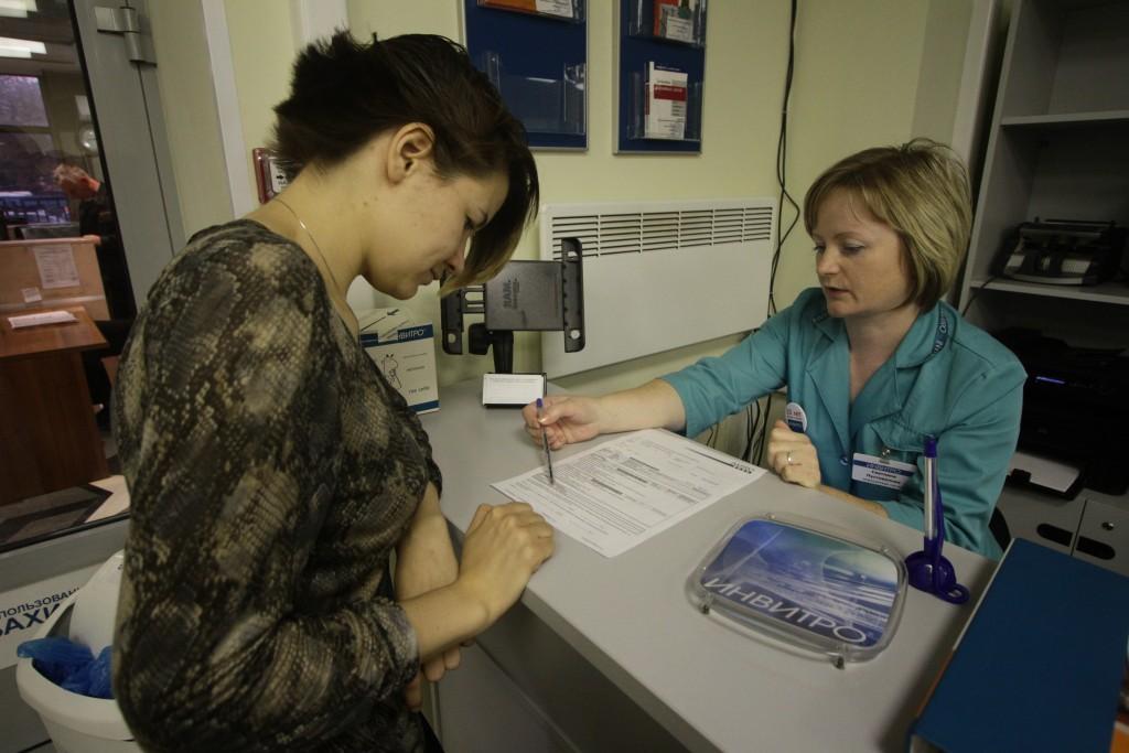 Сдача анализа крови в лаборатории Инвитро
