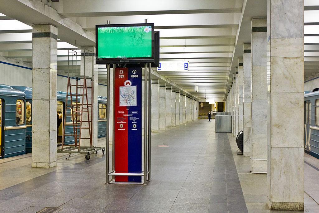 Калужско-Рижская ветка метро заработала в штатном режиме