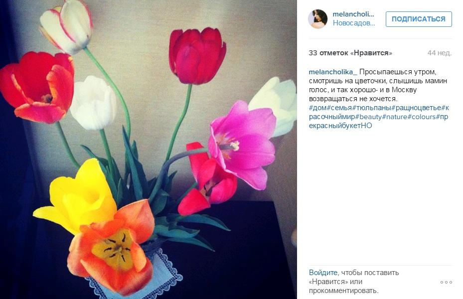 Конкурс «Прекрасный букет» продлен до конца апреля!