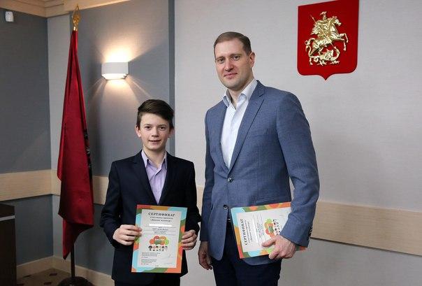 Школьники поселения Вороновское побывали в Московской городской Думе