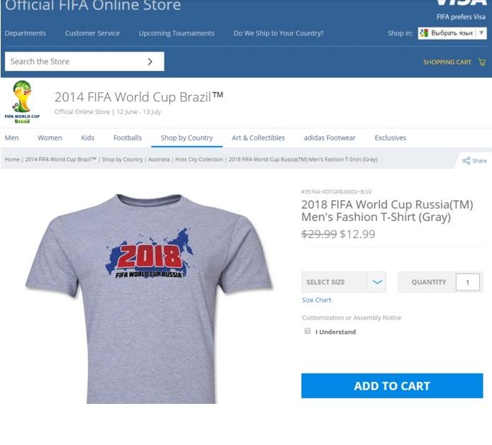 ФИФА отказалась торговать футболки сизображением карты Российской Федерации без Крыма