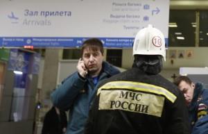 Фото: Валерий Матицын/ТАСС