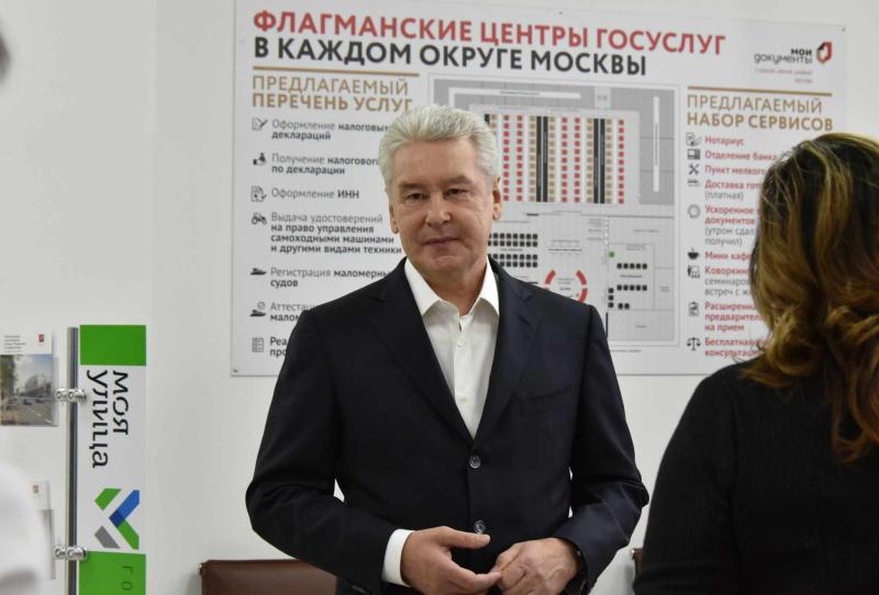 Собянин: Центры госуслуг Москвы начинают эксперимент по оформлению пенсий