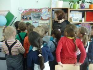 Дети знакомятся со школой. Фото: сайт школы №2070