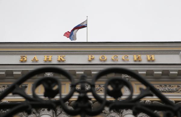 Центробанк отозвал лицензию у московского Росавтобанка