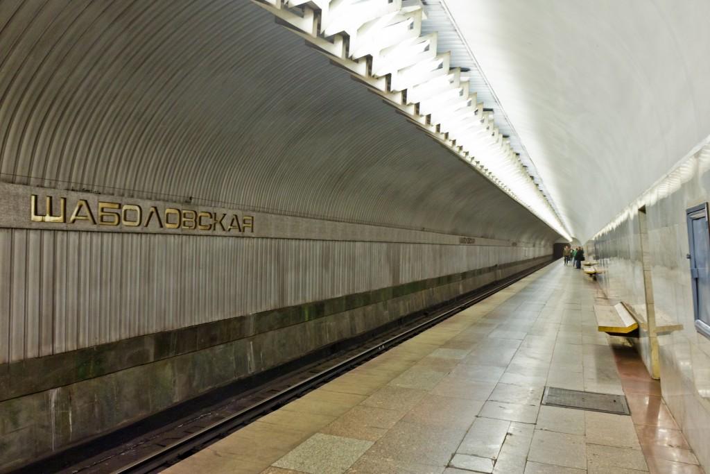 Станции «Шаболовская» и «Академическая» Калужско-Рижской линии метро открыты до 16:00