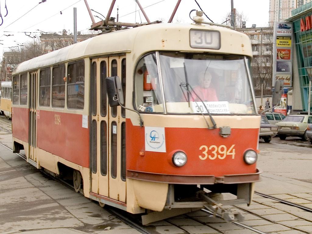 Новые схемы движения на улицах Москвы улучшат работу общественного транспорта. Фото: архив, «Вечерняя Москва»