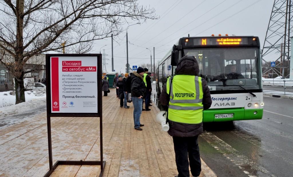 Три автобусных остановки переименуют