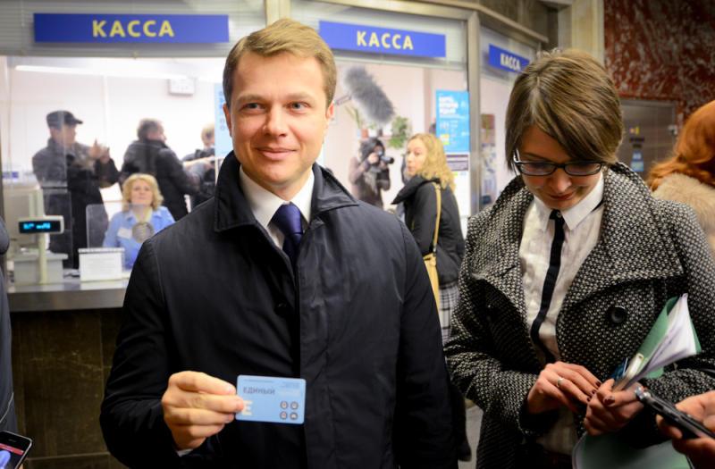 В Москве резко возросло число пользователей безлимитных «проездных»