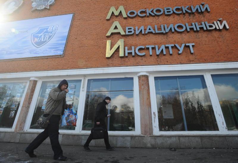 Исполняющим обязанности ректора Авиационного института назначен Вячеслав Шевцов