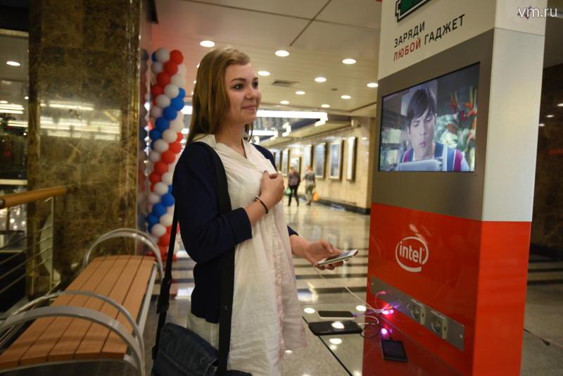 Терминалы для подзарядки мобильных устройств появятся на столичных вокзалах