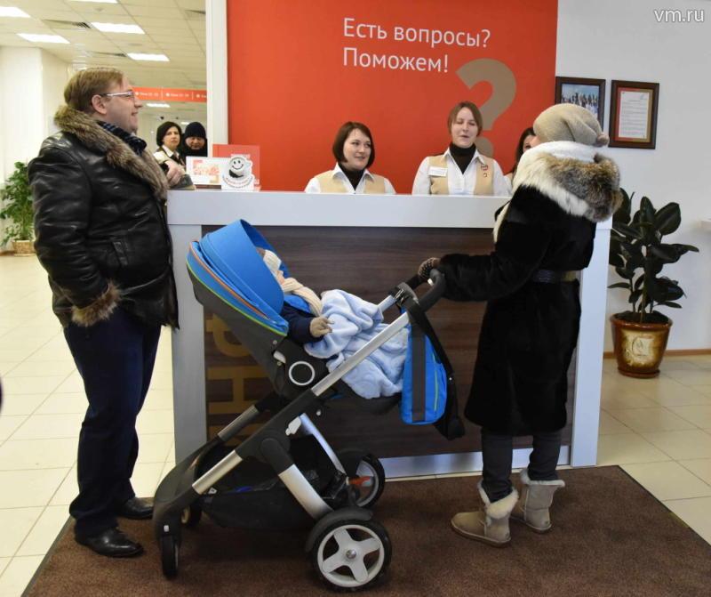 В центрах госуслуг теперь можно регистрировать рождение