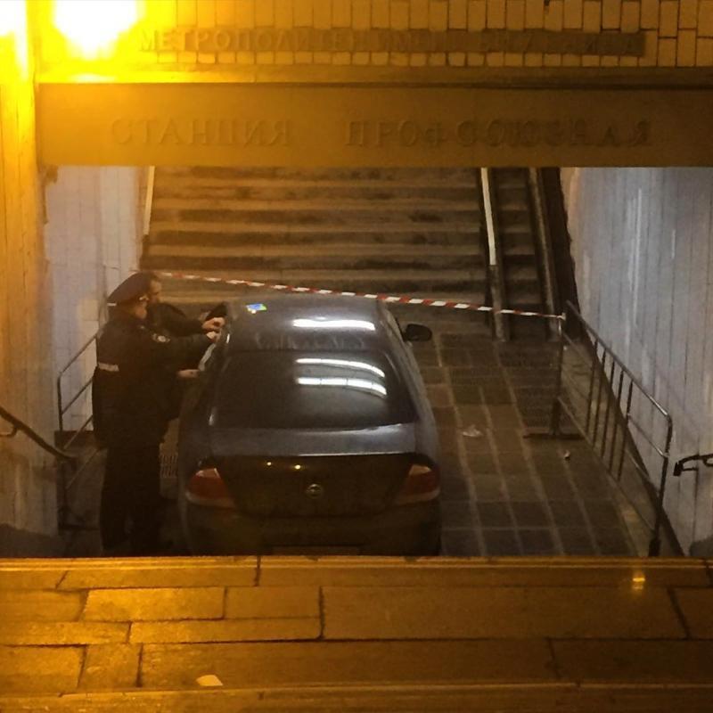Автомобиль въехал в подземный переход станции «Профсоюзная»