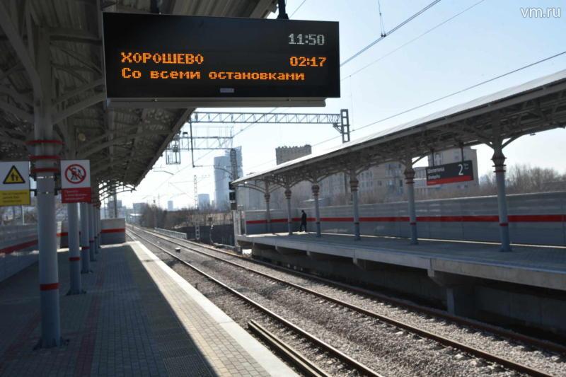 Информационные табло появятся на Малом кольце железной дороги