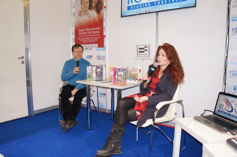 Популярные детские писатели встретятся со своими читателями в Сосенском