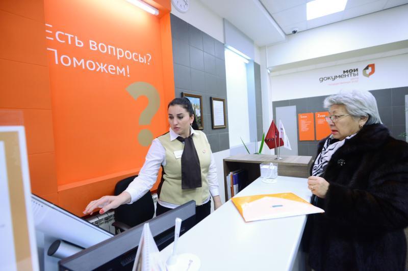 Срок оформления российского паспорта сократится на месяц