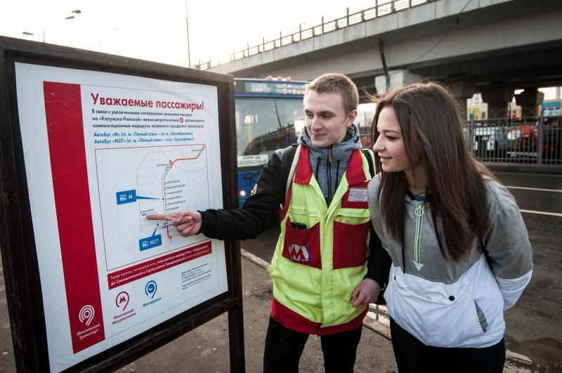 Вестибюль станции «Октябрьская» «оранжевой» ветки метро будет работать лишь на выход