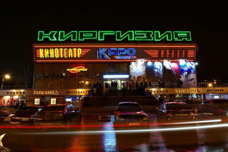 Из «Киргизии» в связи с задымлением эвакуировали 300 человек