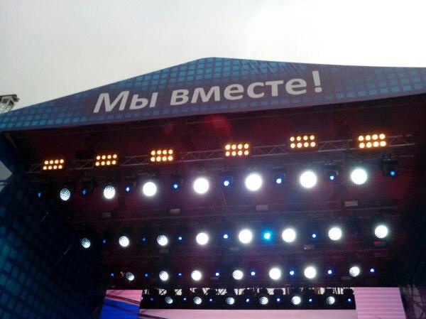 Молодые парламентарии Щаповского стали участниками митинга-концерта