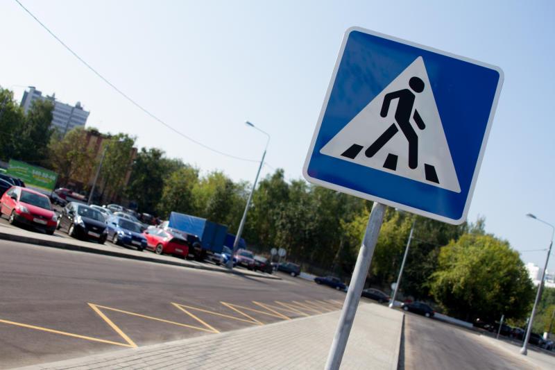 Дорогу — Пешеходам