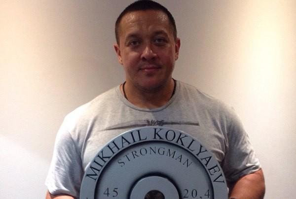 Михаил Кокляев, 8-кратный чемпион России по тяжелой атлетике